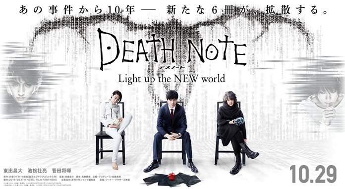 Review - 'Death Note' Light Up The New World