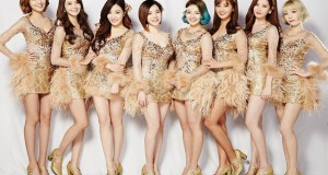 "Girls SNSD Musim Demi Musim ""That Summer (0805)"""